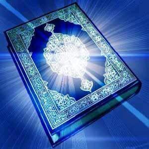 El coran - Religión del Islam