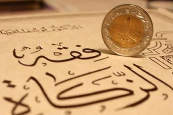 Islam economia - Avance territorial del Islam