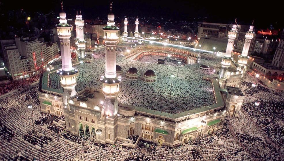 Mezquita en Meca - Religión del Islam