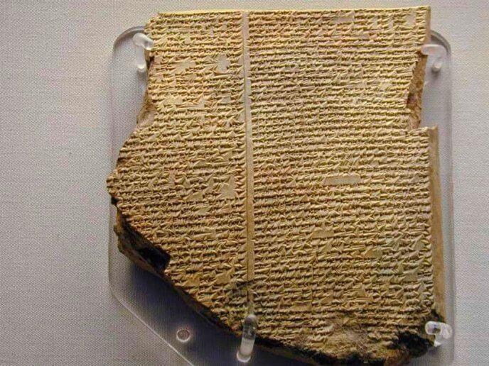 Poema de Gilgamesh - Diccionario