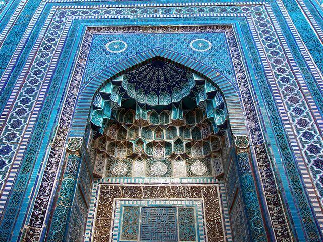 arte islam - Avance territorial del Islam