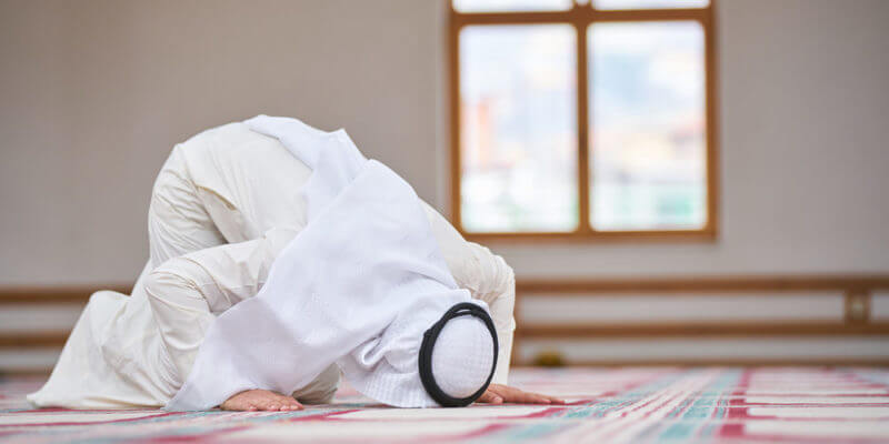 caracteristicas islamismo - Religión del Islam